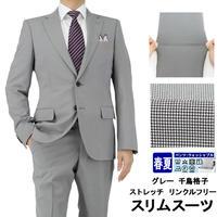 【34-1YSC02】スーツ メンズ スリムスーツ ビジネススーツ グレー 千鳥格子 チェック スラックスウォッシャブル 春夏