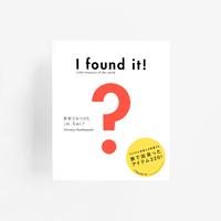 Book | I found it !  世界で見つけた これ なぁに?
