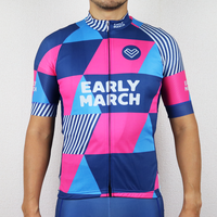 "Cycling jersey ""TRIP"""