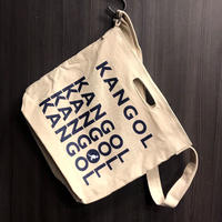 KANGOL  キャンバスショルダー BAG  ロゴ ネイビー