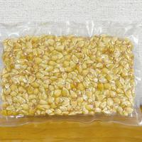 柚子の種の化粧水にも!高知県産「柚子の種」(冷凍生・200g)