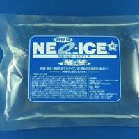 超保冷剤 ネオアイスPro(-16℃) ソフト 550ml