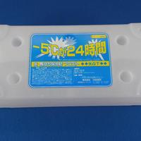 超保冷剤 ネオアイスフロスト(-5℃) ハード 1250ml