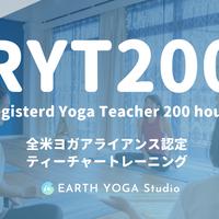 藤田様専用 RYT200ヨガ指導者養成講座(1)