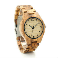 シンプル メンズ 木製 腕時計 クォーツ 木の温もり 自然に優しい天然木 スタイリッシュ