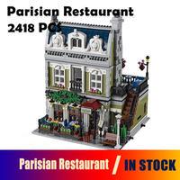 Lepin 15010 2418ピースエキスパート目抜き通りパリレストラン