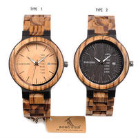 2色から選べる 木製腕時計 クォーツ 木の温もり 自然に優しい天然木 スタイリッシュ 週表示カレンダー
