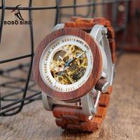 木製腕時計BOBO BIRDメンズ  高級感 機械式 スケルトン 天然木 自動巻き 時計 選べる2色