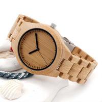 シンプル 木製 腕時計 クォーツ 木の温もり 自然に優しい天然木 スタイリッシュ