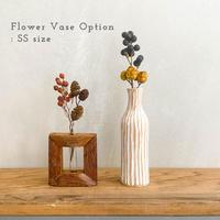 【2点セット】 花瓶 No.19 ホワイト + S or SSサイズ 木製 一輪挿し ドライフラワー フラワーベース