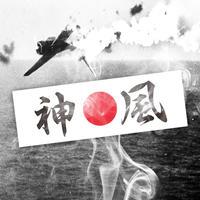 KAMIKAZE - 神風 ステッカー / 日本 国旗 旭日旗 漢字 JDM JAPAN カスタム