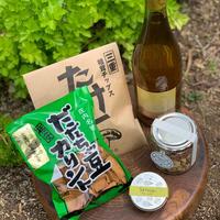 【季節の贈り物:soil set -Oro 2019-】
