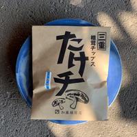 椎茸チップス たけチ