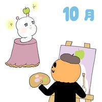 待ち受けカレンダー【中サイズ】