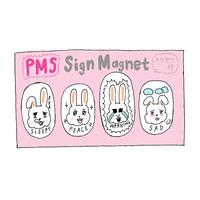 《PMS》Sign Magnet
