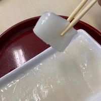 ヤリイカスライス 10g×20枚入り(冷凍)