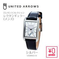 【ユナイテッドアローズ】レクタンギュラー  シルバー メンズ UA3003-14