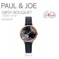 PAUL & JOE猫 GIPSY BOUQUET(ジプシー ブーケ)ブラック/PJ7727-34