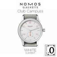 NOMOS GLASHUTTE Club  Campuss(クラブ キャンパス)シースルーバック (CL1A1W2CP)