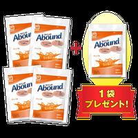 アバンド オレンジ味お試しセット(今なら5袋)