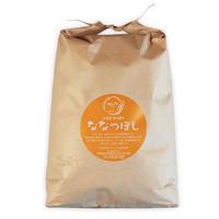 ななつぼし(減農薬栽培米)10kg