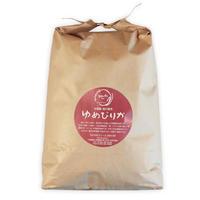 ゆめぴりか(減農薬栽培米)5kg