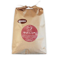 ゆめぴりか(特別栽培米)10kg
