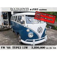 【OHV customs】【ヴィンテージカー】【フォルクスワーゲン】'66 TYPE 2 13W(ブルー x ホワイトインテリア / LH)
