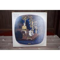 【北欧ヴィンテージ】【アラビア】【ライヤ・ウオシッキネン】カレワラ イヤープレート 1990 専用BOX付き
