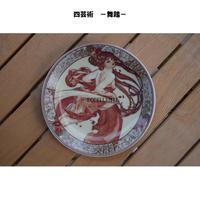 【東欧雑貨】ミュシャ飾り絵皿 S