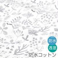 【1m単位】防水コットン防水生地 北欧風・布 ≪ NATURE - leaf ≫