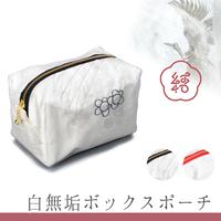 白無垢ボックスポーチ / 鳥羽/紅赤