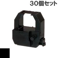 CE316350  ( B ) ブラック インクリボン カセット AMANO (アマノ) 汎用新品 (30個セットで、1個あたり2300円です。)