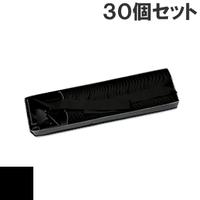 YD4500 / YD4600 ( B ) ブラック サブリボン 詰替え用 Y-E DATA (ワイ・イー・データ) 汎用新品 (30個セットで、1個あたり1500円です。)