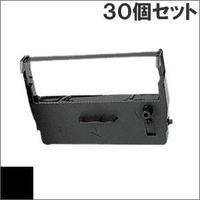 ERC-37 ( B ) ブラック EPSON(エプソン) 汎用新品 (30個セットで、1個あたり850円です。)