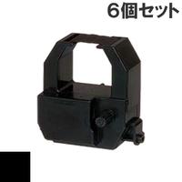 CE319550  ( B ) ブラック インクリボン カセット AMANO (アマノ) 汎用新品 (6個セットで、1個あたり2500円です。)