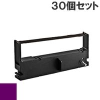 MA1450 / MA1650 ( P ) パープル インクリボン カセット TEC (東芝テック) 汎用新品 (30個セットで、1個あたり700円です。)