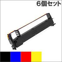 VP600CRC 4色カラー インクリボン カセット EPSON(エプソン) 汎用新品 (6個セットで、1個あたり2300円です。)