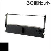 ERC-43 ( B ) ブラック EPSON(エプソン) 汎用新品 (30個セットで、1個あたり830円です。)