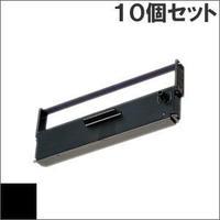 ERC-31 ( B ) ブラック EPSON(エプソン) 汎用新品 (10個セットで、1個あたり980円です。)