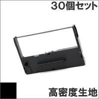 ERC-11H(B) ブラック 高密度生地 インクリボン カセット EPSON(エプソン) 汎用新品 (30個セットで、1個あたり760円です。)
