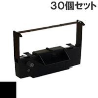 Z-075 / SR302 ( B ) ブラック インクリボン カセット BROTHER (ブラザー) 汎用新品 (30個セットで、1個あたり880円です。)