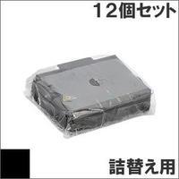 VP3000RC2 ( B ) ブラック リボンパック 詰替え用 EPSON(エプソン) 汎用新品 (12個セットで、1個あたり580円です。)