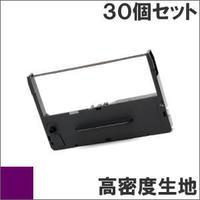 ERC-11H(P) パープル 高密度生地 インクリボン カセット EPSON(エプソン) 汎用新品 (30個セットで、1個あたり760円です。)