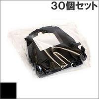DPK3800 / 0325210 ( B ) ブラック インクリボン カセット Fujitsu(富士通) 汎用新品 (30個セットで、1個あたり850円です。)
