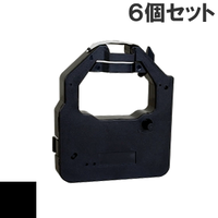 M2024 / U22135001 / U22137001 ( B ) ブラック インクリボン カセット BROTHER (ブラザー) 汎用新品 (6個セットで、1個あたり1400円です。)