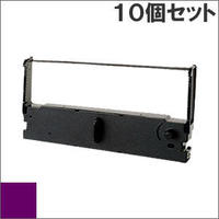 ERC-43 ( P ) パープル EPSON(エプソン) 汎用新品 (10個セットで、1個あたり1000円です。)
