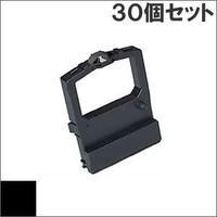 ET8350 / ET5350 / SZ-11391 ( B ) ブラック インクリボン カセット OKI(沖データ) 汎用新品 (30個セットで、1個あたり1150円です。)