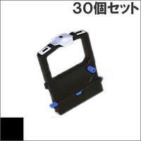 SDM-7 / 0325270 ( B ) ブラック インクリボン カセット Fujitsu(富士通) 汎用新品 (30個セットで、1個あたり1150円です。)