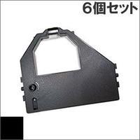 PC-PR201H-01 / EF-1266B (B) ブラック インクリボン カセット NEC(日本電気) 汎用新品 (6個セットで、1個あたり1050円です。)